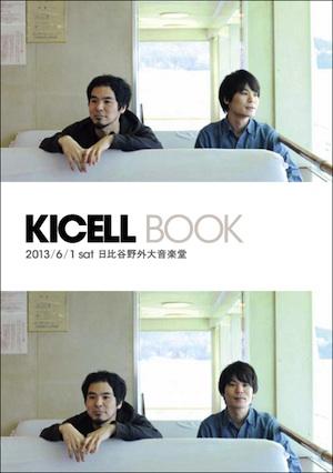 KCL_book